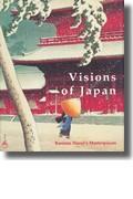 Abbildung von Brown | Visions of Japan | 2004