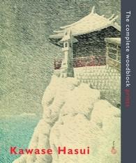 Abbildung von Brown | Kawase Hasui | 2003