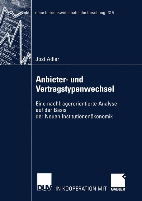 Anbieter- und Vertragstypenwechsel | Adler, 2003 | Buch (Cover)