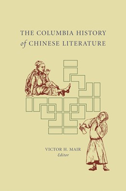 Abbildung von Mair | The Columbia History of Chinese Literature | 2010