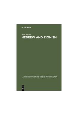 Abbildung von Kuzar | Hebrew and Zionism | Reprint 2012 | 2001 | A Discourse Analytic Cultural ... | 5