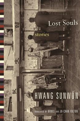 Abbildung von Hwang | Lost Souls | 2009