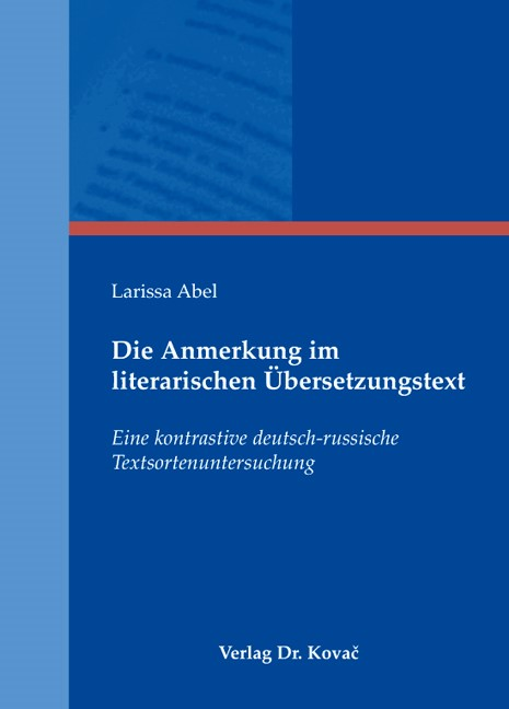 Abbildung von Abel | Die Anmerkung im literarischen Übersetzungstext | 2009