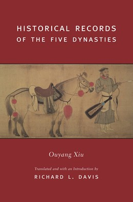 Abbildung von Ouyang | Historical Records of the Five Dynasties | 2004