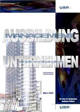 Abbildung von Seebacher / Fellner | Management Ausbildung in internationalen Unternehmen | 2005