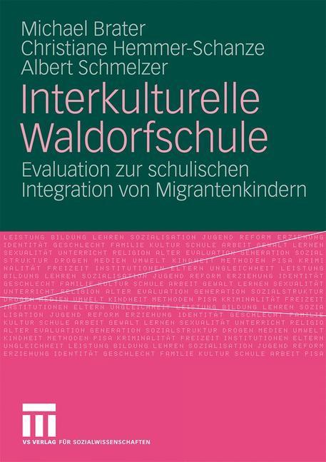 Interkulturelle Waldorfschule   Brater / Hemmer-Schanze / Schmelzer, 2008   Buch (Cover)