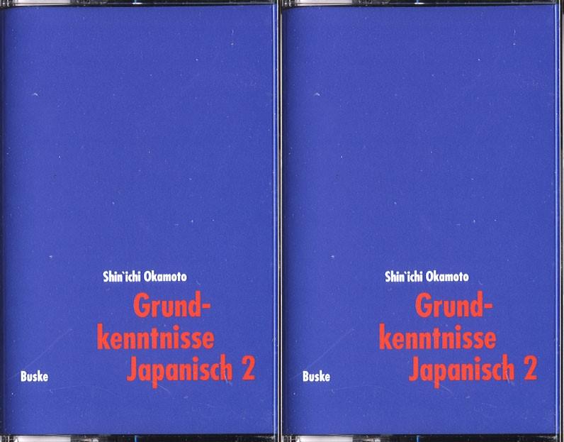 Grundkenntnisse Japanisch 1 + 2 und Hiragana und Katakana Übungen / Grundkenntnisse Japanisch 2 / Grundkenntnisse Japanisch 2 | Okamoto, 2000 (Cover)