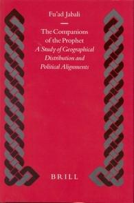 Abbildung von Jabali | The Companions of the Prophet | 2003