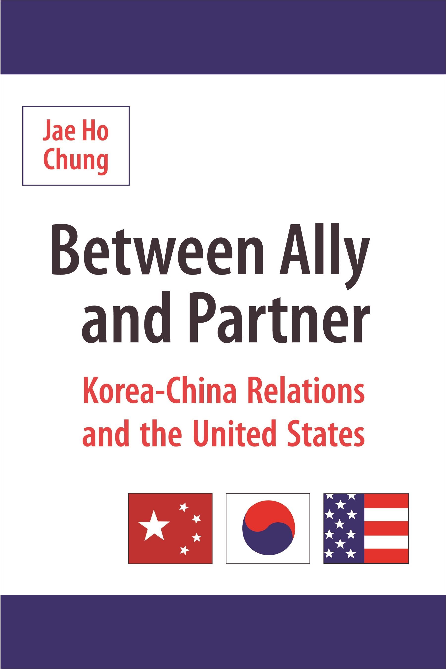 Abbildung von Chung   Between Ally and Partner   2008
