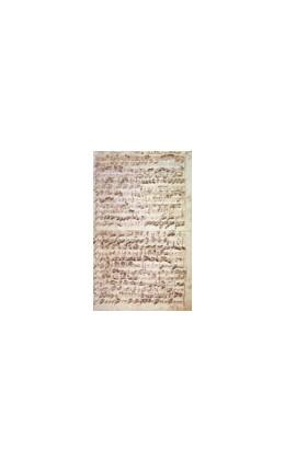 Abbildung von Mozart | Klaviersonate B-Dur - KV333 | 2005 | Das Faksimile | 2