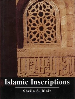 Abbildung von Blair   Islamic Inscriptions   1998