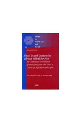 Abbildung von Layish | Shari'a and Custom in Libyan Tribal Society | 2004 | An Annotated Translation of De... | 24