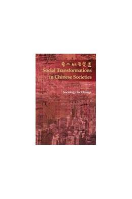 Abbildung von Bian / Chan / Cheung | Sociology for Change | 2007