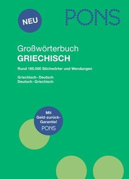 Abbildung von PONS Großwörterbuch Griechisch | 1. Auflage | 2008 | beck-shop.de