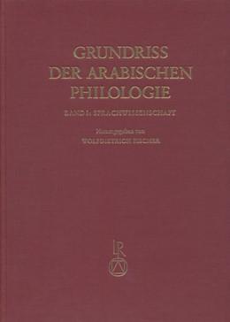 Abbildung von Fischer | Grundriß der arabischen Philologie | 1990