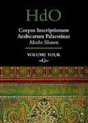 Abbildung von Sharon   Corpus Inscriptionum Arabicarum Palaestinae, Volume Four: -G-   2008