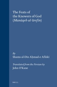 Abbildung von The Feats of the Knowers of God | 2001