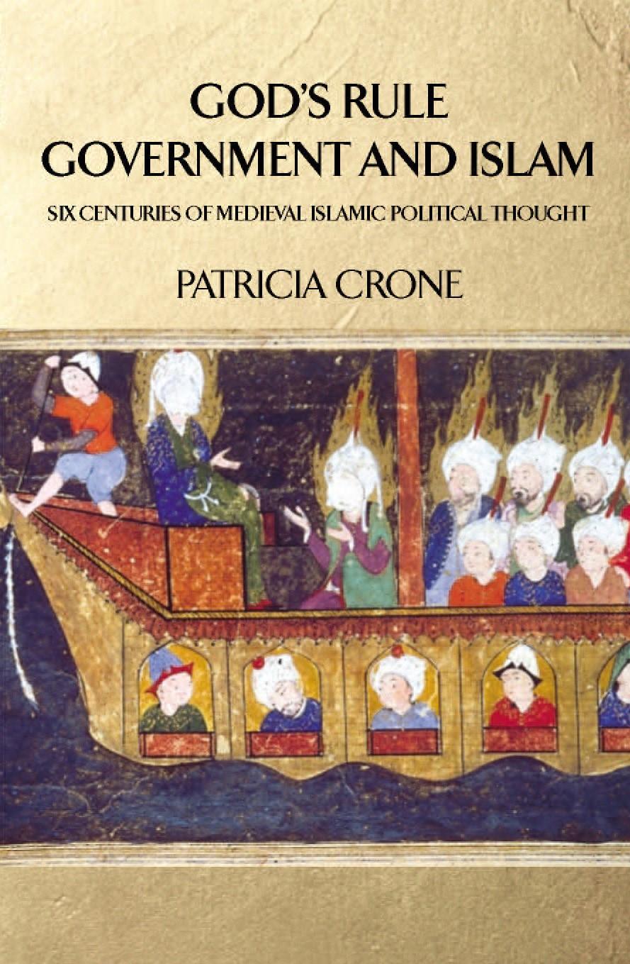 Abbildung von Crone   God's Rule - Government and Islam   2004