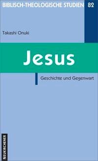 Abbildung von Onuki   Jesus   2006