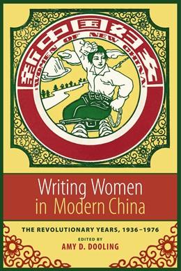 Abbildung von Dooling / Torgeson   Writing Women in Modern China   2005   The Revolutionary Years, 1936-...