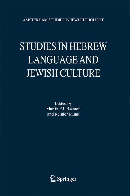 Abbildung von Baasten / Munk   Studies in Hebrew Language and Jewish Culture   2007
