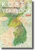 Abbildung von Frank / Hoare / Köllner / Pares | Korea Yearbook (2009) | 2009