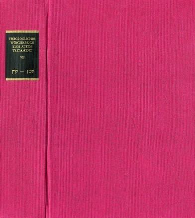 Theologisches Wörterbuch zum Alten Testament | Botterweck / Ringgren / Fabry, 1993 | Buch (Cover)