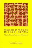 Abbildung von Arebi | Women and Words in Saudi Arabia | 1994