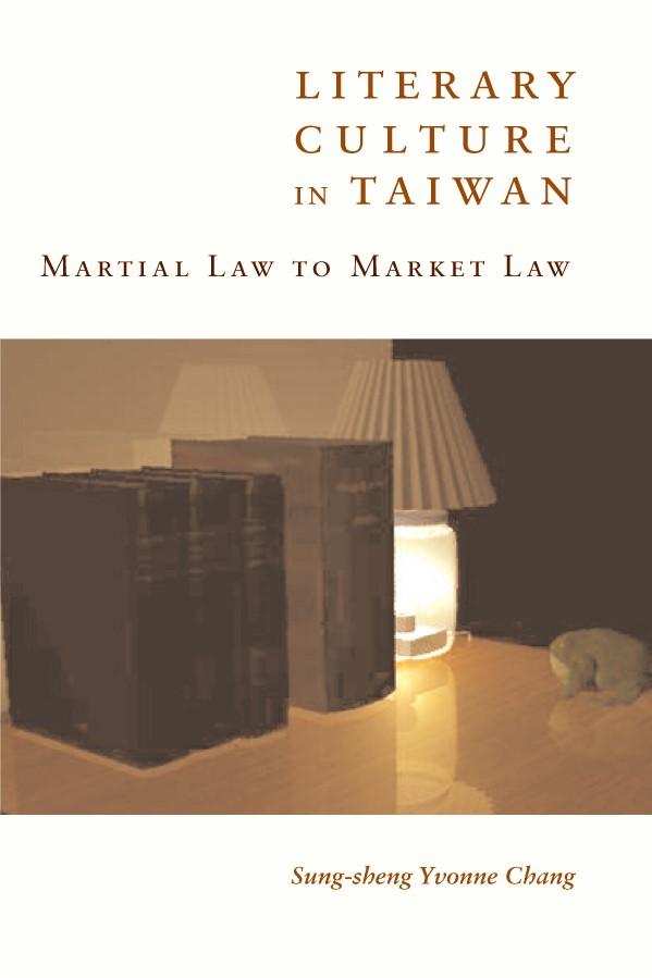 Abbildung von Chang | Literary Culture in Taiwan | 2004