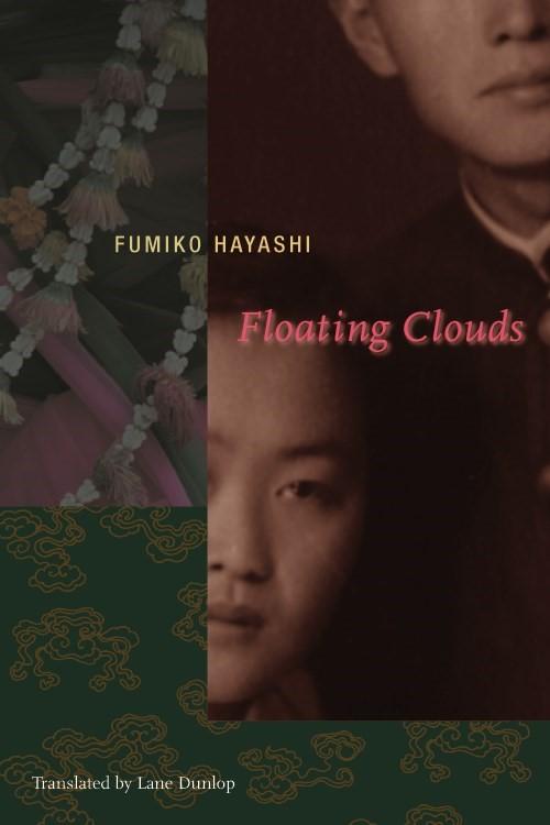 Abbildung von Hayashi   Floating Clouds   2006