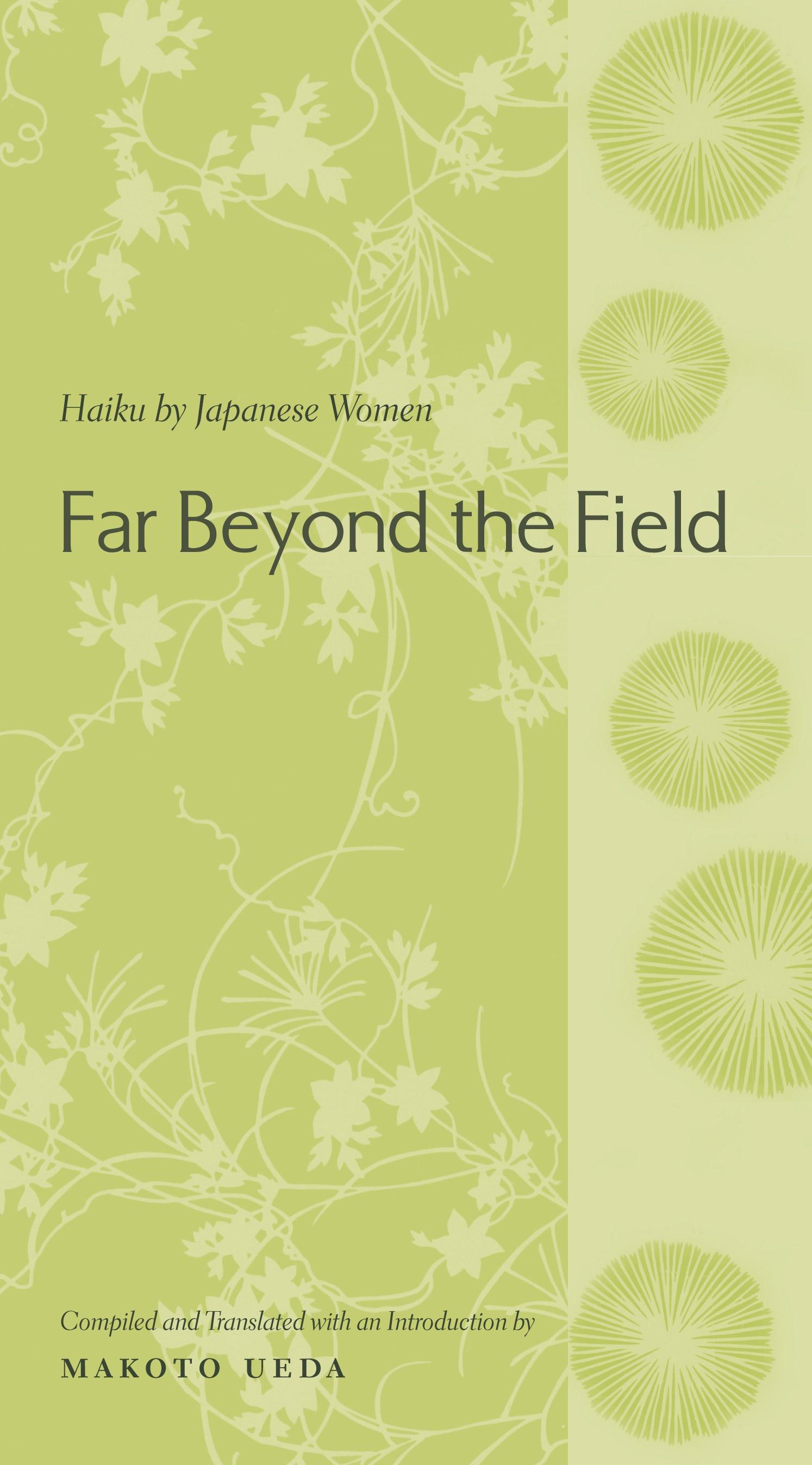 Abbildung von Ueda | Far Beyond the Field | 2003