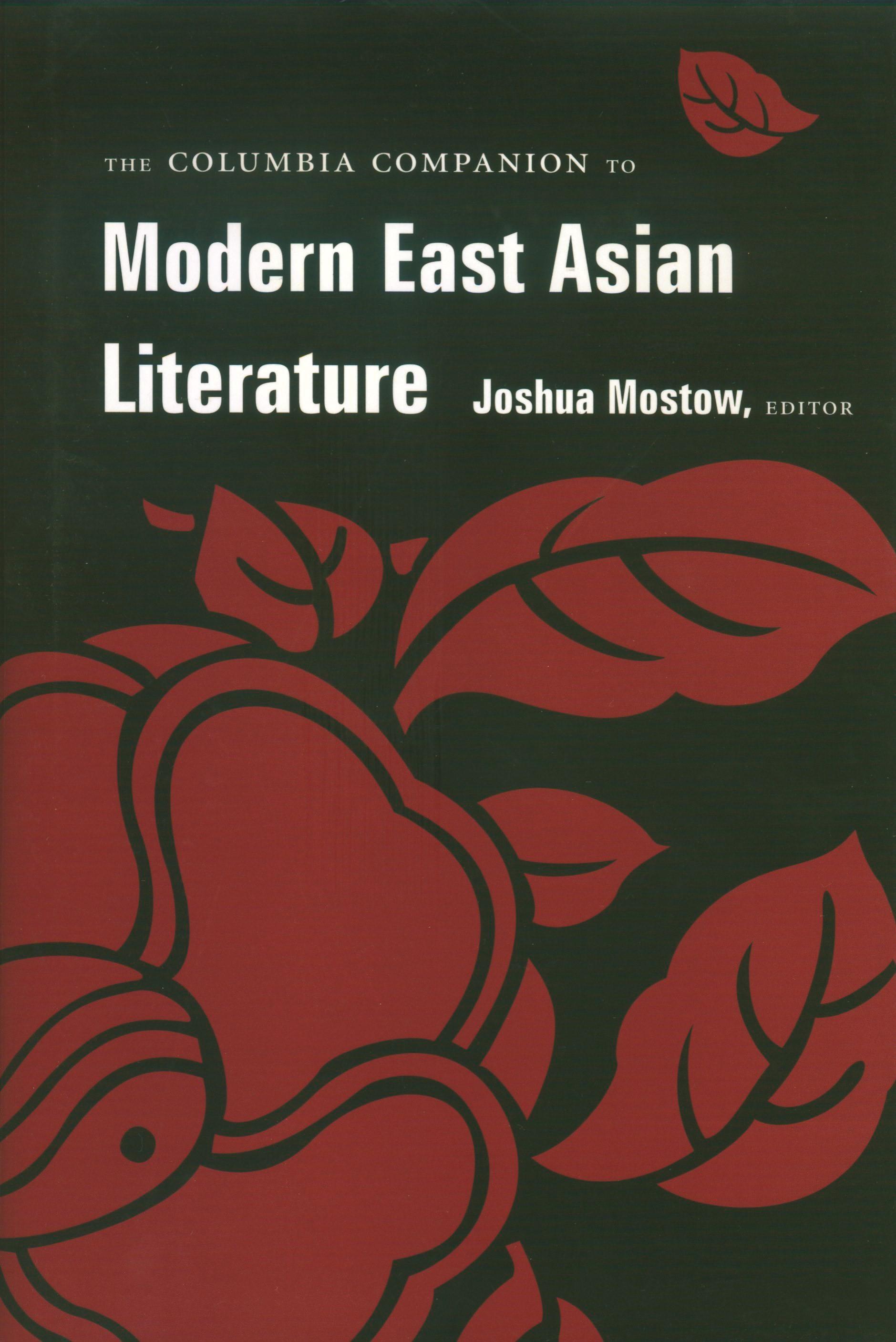Abbildung von Mostow   The Columbia Companion to Modern East Asian Literature   2003