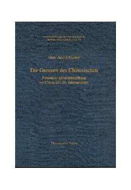 Abbildung von Matten   Die Grenzen des Chinesischen   1. Auflage   2009   54   beck-shop.de