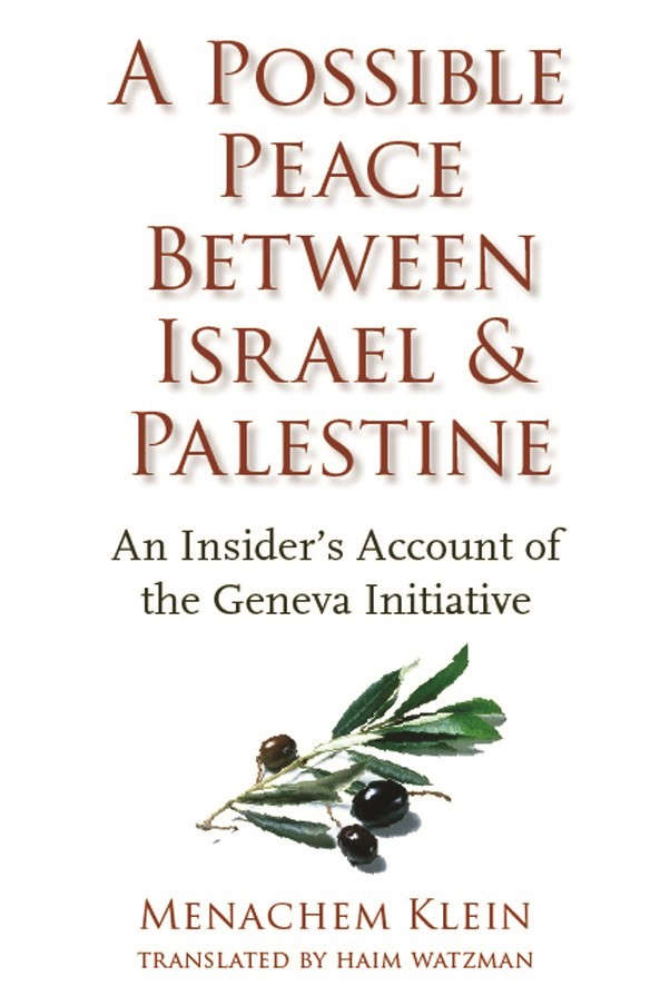 Abbildung von Klein | A Possible Peace Between Israel and Palestine | 2007