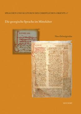 Abbildung von Doborjginidze   Die georgische Sprache im Mittelalter   2009   17