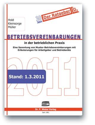 Unternehmenssteuerreform 2008 | Brandstetter, 2007 | Buch (Cover)