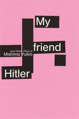 Abbildung von My Friend Hitler   2002