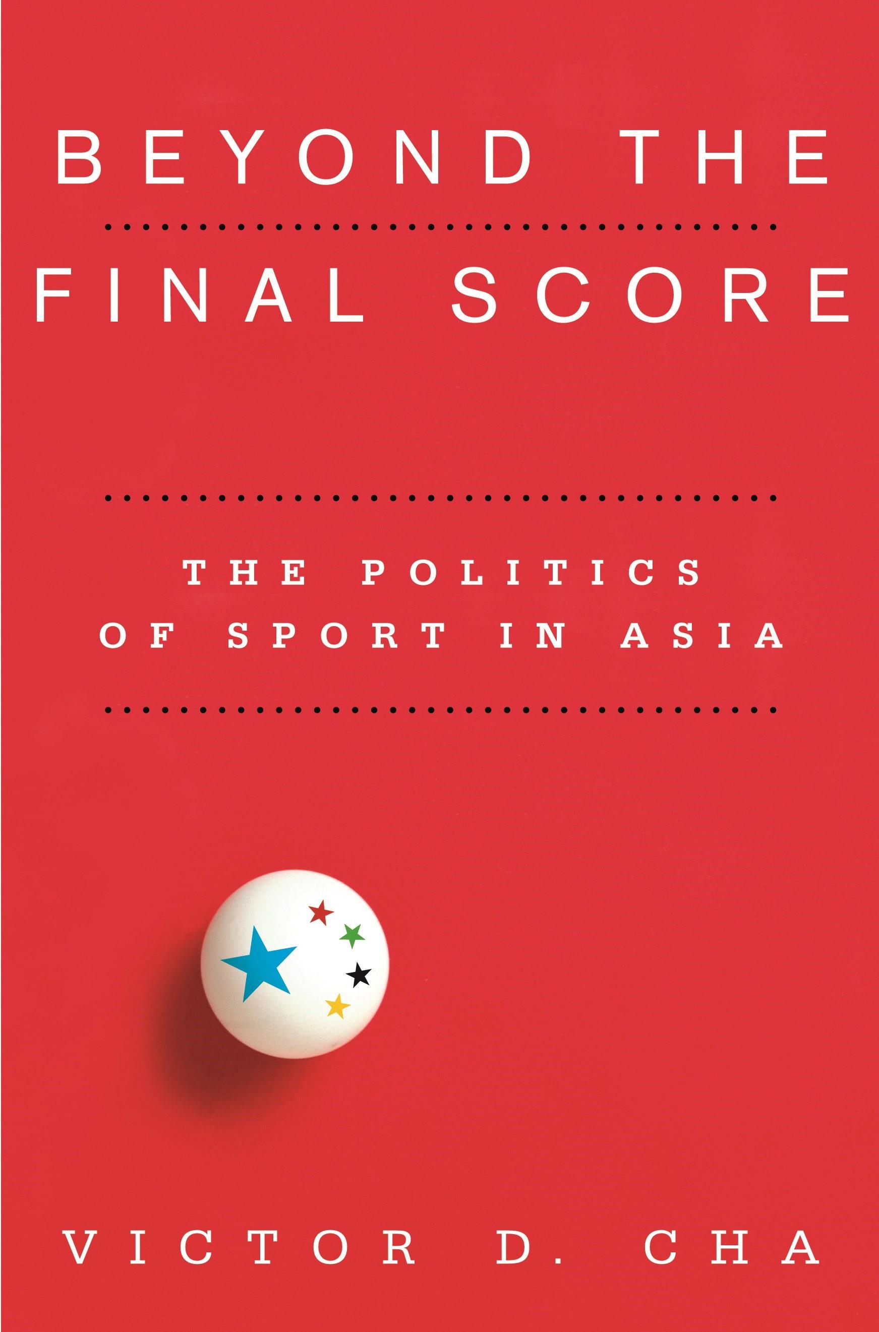 Abbildung von Cha | Beyond the Final Score | 2008
