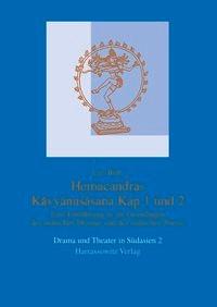 Hemacandras Kavyanusasana | Both, 2003 | Buch (Cover)