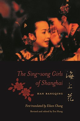 Abbildung von Han | The Sing-song Girls of Shanghai | 2005 | Translated by Eileen Chang and...