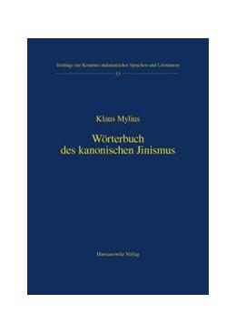 Abbildung von Mylius | Wörterbuch des kanonischen Jinismus | 2005 | 13