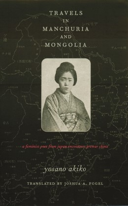 Abbildung von Yosano | Travels in Manchuria and Mongolia | 2001 | A Feminist Poet from Japan Enc...