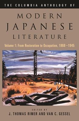 Abbildung von Rimer / Gessel | The Columbia Anthology of Modern Japanese Literature | 2005 | From Restoration to Occupation...