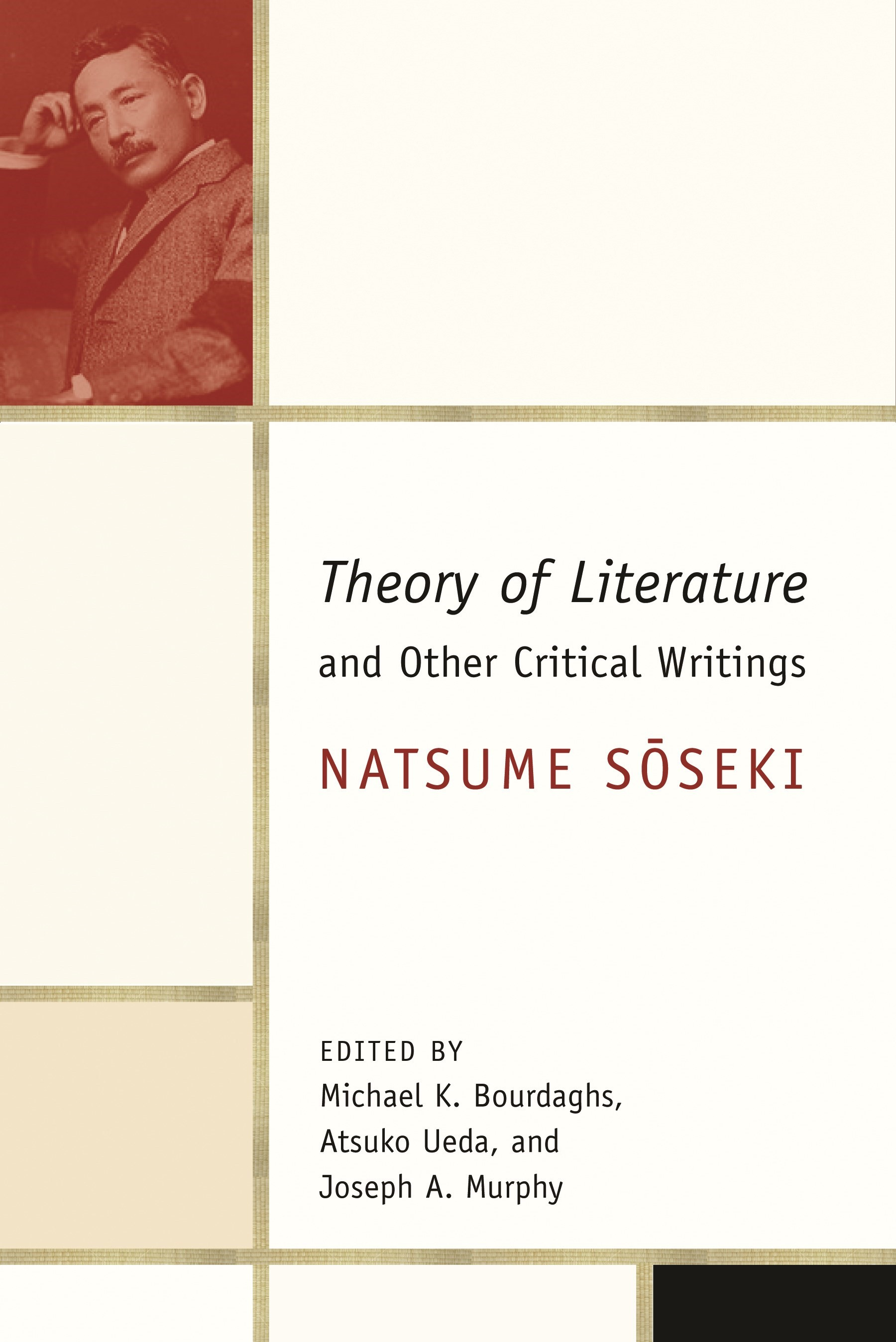 Abbildung von Bourdaghs / Ueda / Murphy | Theory of Literature and Other Critical Writings | 2009