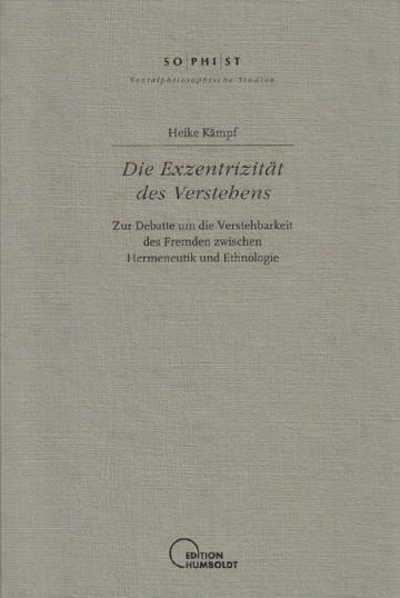 Die Exzentrizität des Verstehens | Kämpf, 2003 | Buch (Cover)