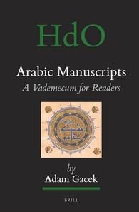 Abbildung von Gacek | Arabic Manuscripts | 2009