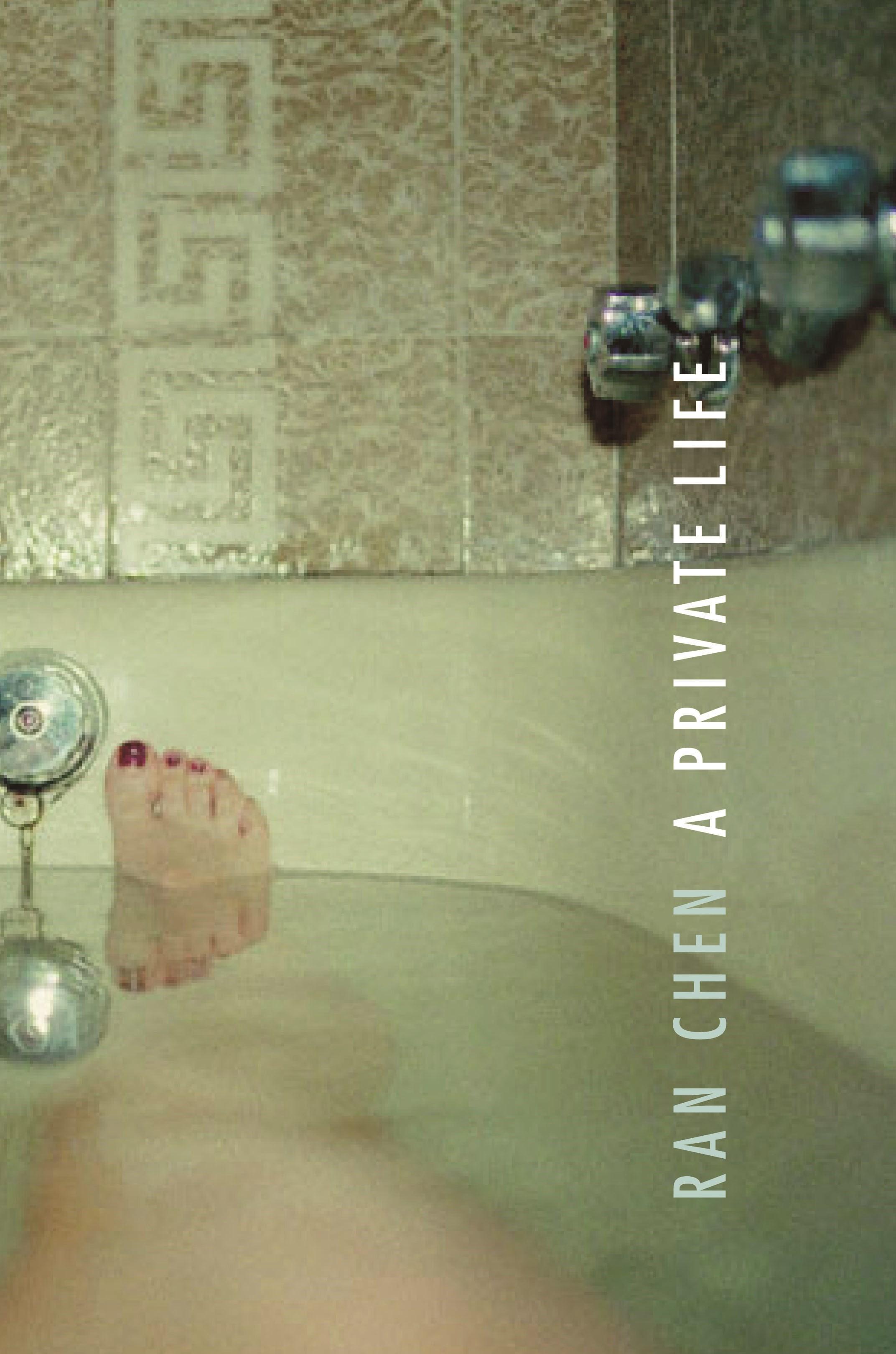 Abbildung von Chen | A Private Life | 2004
