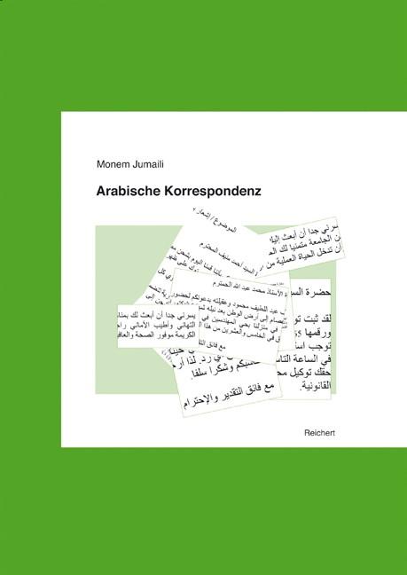 Arabische Korrespondenz | Jumaili, 2007 | Buch (Cover)