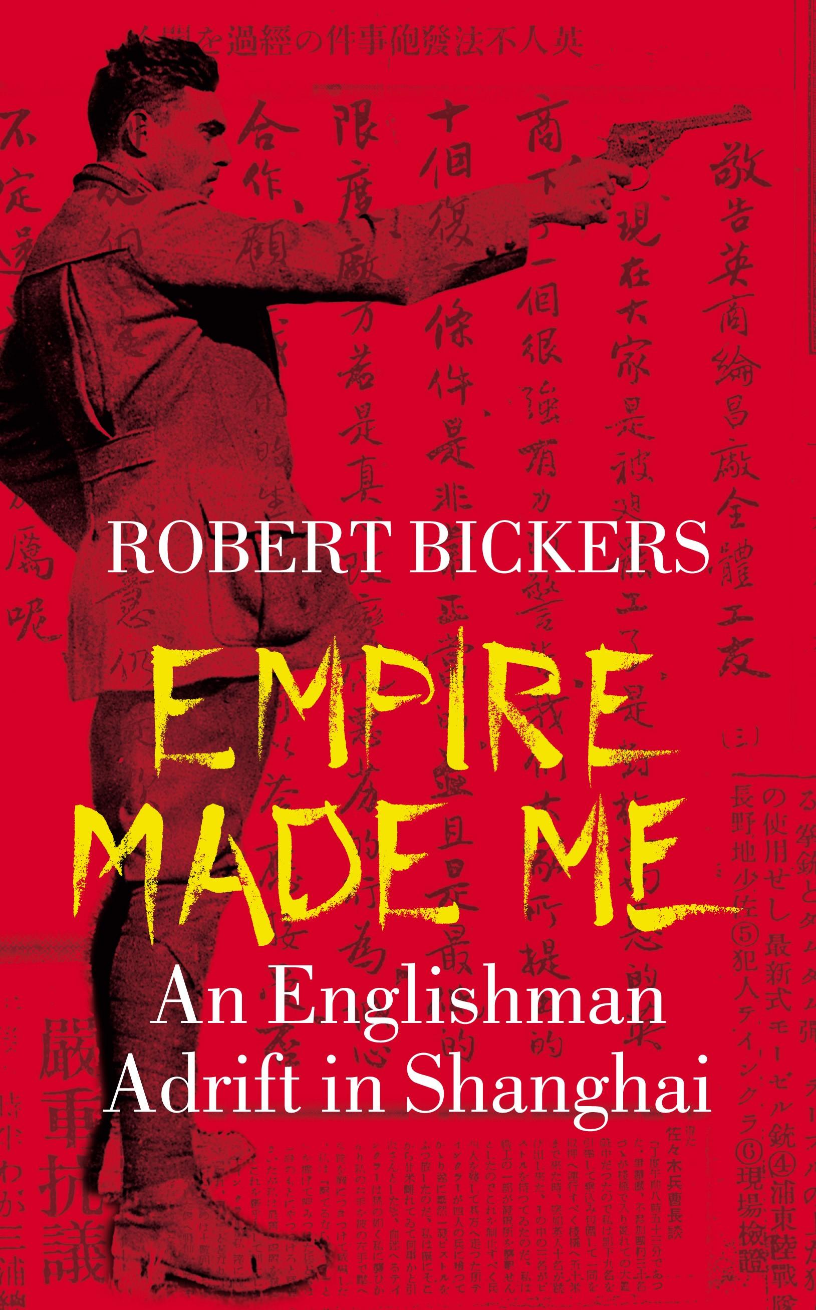 Abbildung von Bickers | Empire Made Me | 2004