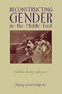 Abbildung von Gocek / Shiva | Reconstructing Gender in Middle East | 1995